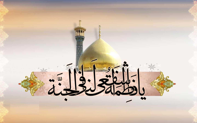 مقام علمی حضرت معصومه (س) / ثواب زیارت حضرت معصومه (س) چیست؟