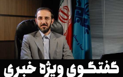 دکتر شریف خانی مهمان برنامه گفتگوی ویژه خبری شبکه دو سیما