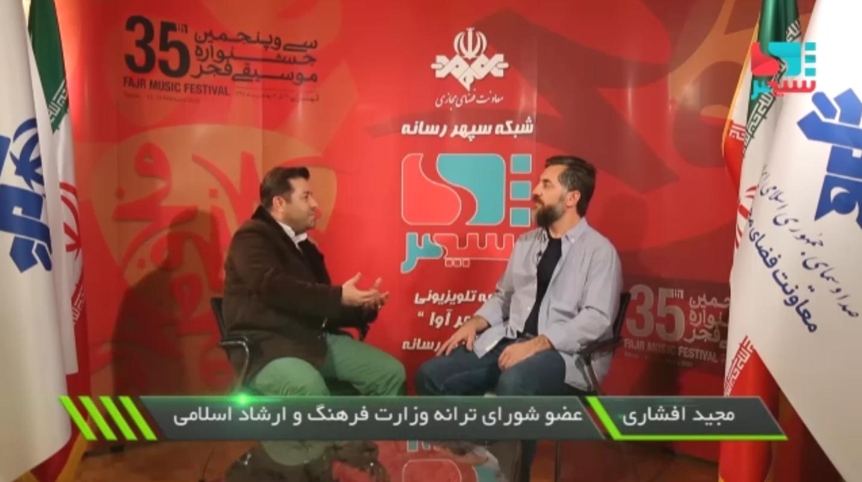 عضو شورای ترانه وزارت فرهنگ و ارشاد اسلامی: ترانه های امروزی زبان اجتماعی دارد